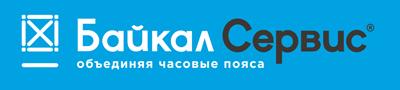 Доставка уличных урн, мусорных ведер и вешалок ТК БайкалСервис.