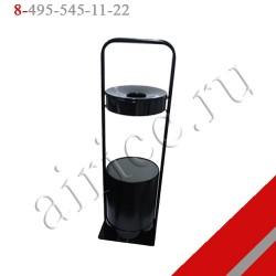 Урна уличная - пепельница - СЛПЗ-250